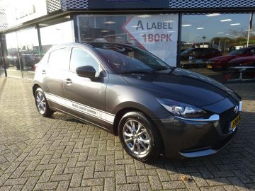 Mazda 2 1.5 Skyactiv-G Comfort , Demovoordeel € 1.000,- , Automaat, Airco